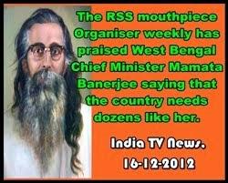 RSS PRAISES MAMATA