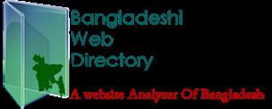 Web Directory Bangladesh