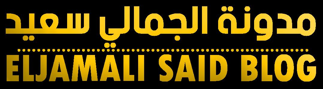 السودي Assaudi