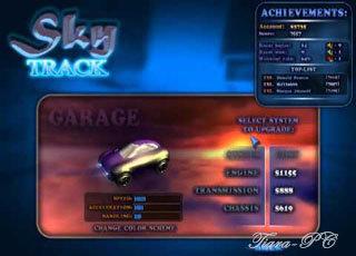 Sky Track
