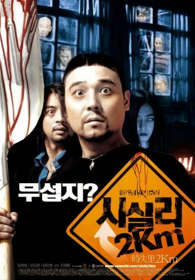 Watch Movie To Catch a Virgin Ghost