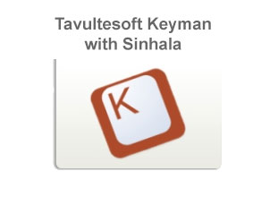 Tavultesoft Keyman, KeyRep, Sinhala Link දාගෙන හරියට සිංහල ටයිප් කරමු (Type Sinhala correctly using Tavultesoft Keyman, KeyRep and Sinhala Link - Free Download) - www.sathsayura.com