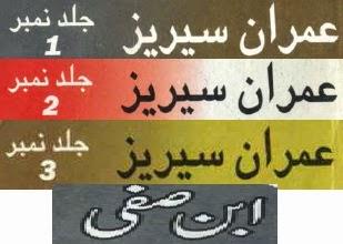 http://books.google.com.pk/books?id=3sSHBAAAQBAJ&lpg=PP1&pg=PP1#v=onepage&q&f=false