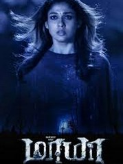 Maya 2015 Tamil Movie