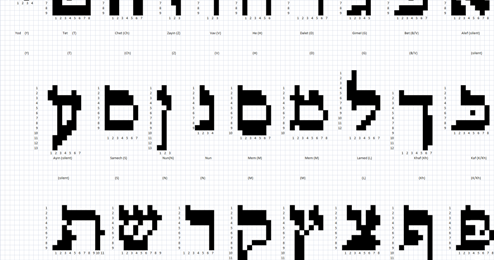 Playlist furthermore Blog misusu co wp Content uploads 2012 02 contents of happy hamster pdf besides How To Draw A Chain besides Crochet Charts And Symbols as well Hebrew Alphabet Chart. on crochet half circle