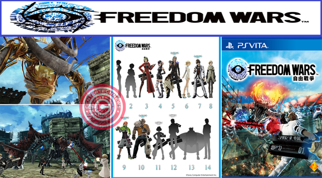 "Sony PlayStation®Vita Exclusive Recapture Multi-play Action ""FREEDOM WARS (English version) now Available"