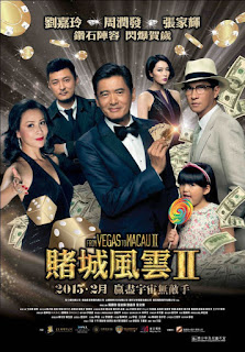 Watch From Vegas to Macau II (2015) movie free online