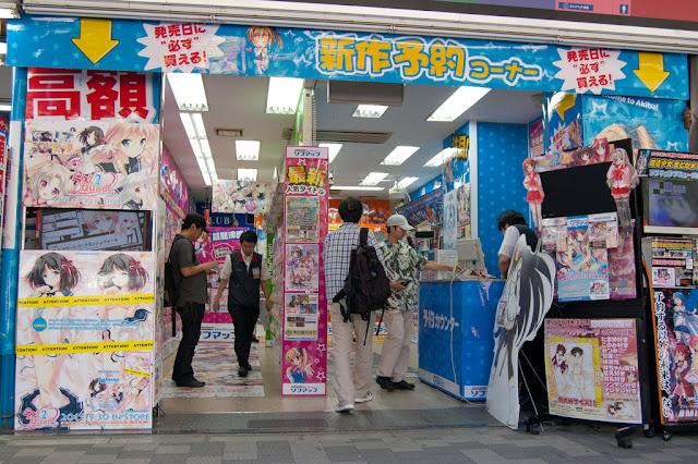 Tienda otaku en Akihabara