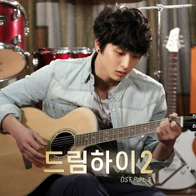 Soundtrack Lagu Drama Korea Dream High 2 OST