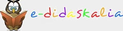 ΗΛΕΚΤΡΟΝΙΚΗ ΔΙΔΑΣΚΑΛΙΑ