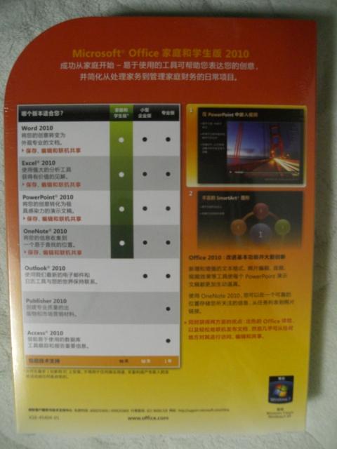 Windows 7 Service Pack 1 の言語パックを Windows …