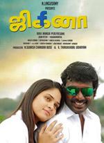 Watch Vanna Jigina (2015) DVDScr Tamil Full Movie Watch Online Free Download