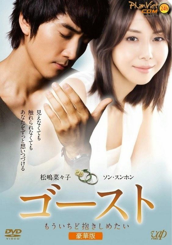 xem phim Linh Hồn: Trở Về Trong Bàn Tay - Ghost: In Your Arms Again (2010) full hd vietsub online poster