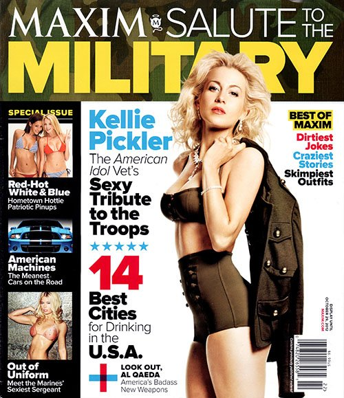 Kellie Pickler, The Military, The 26-year-old, super model Kellie Pickler, Kellie Pickler bikini maxim, Kellie Pickler family military, Model, Miss Pickler's interview