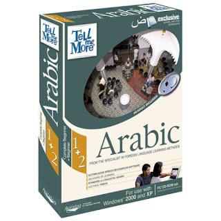 Tell me more (arabic)