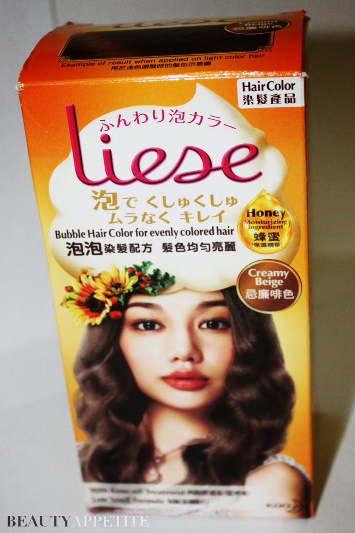 Liese bubble hair color creamy beige beauty appetite by jessica so actually months ago i helped to color jens hair with liese bubble hair color of course i was the one who recommended it to her d jen is my little solutioingenieria Image collections