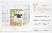 открытки 4