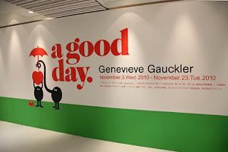 "Exposition Geneviève Gauckler ""A good Day"" à Fukuoka, Japon"