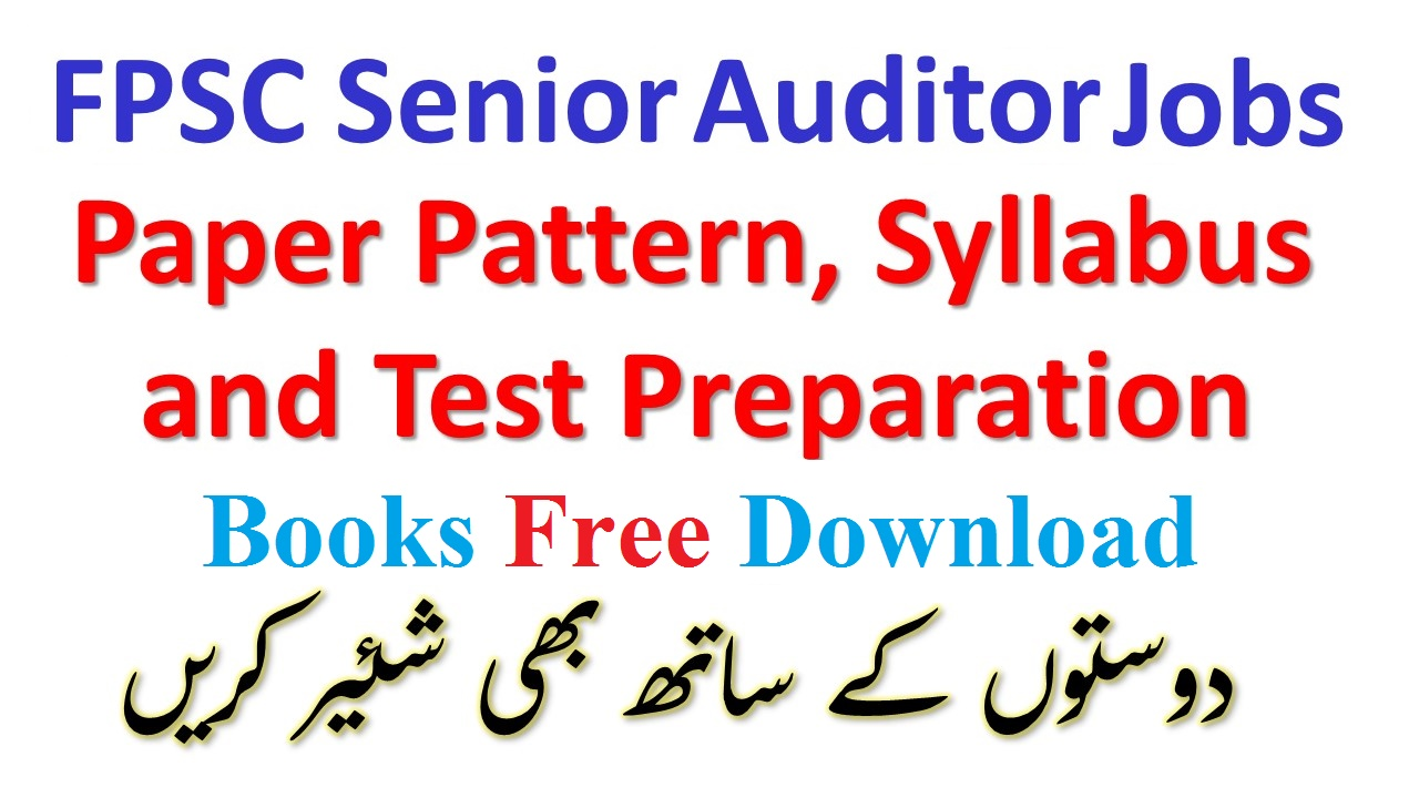 FPSC Senior Auditor Jobs Latest PDF Book Free Download