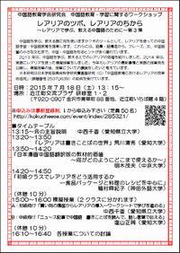 http://www.toho-shoten.co.jp/export/sites/default/img/toho/saiji2015/031.pdf