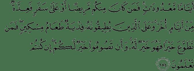 QS. Al Baqarah 2:184