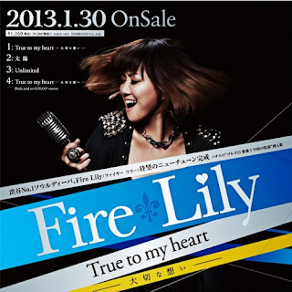 Fire Lily - True to my heart - Taisetsu na Omoi - 大切な想い