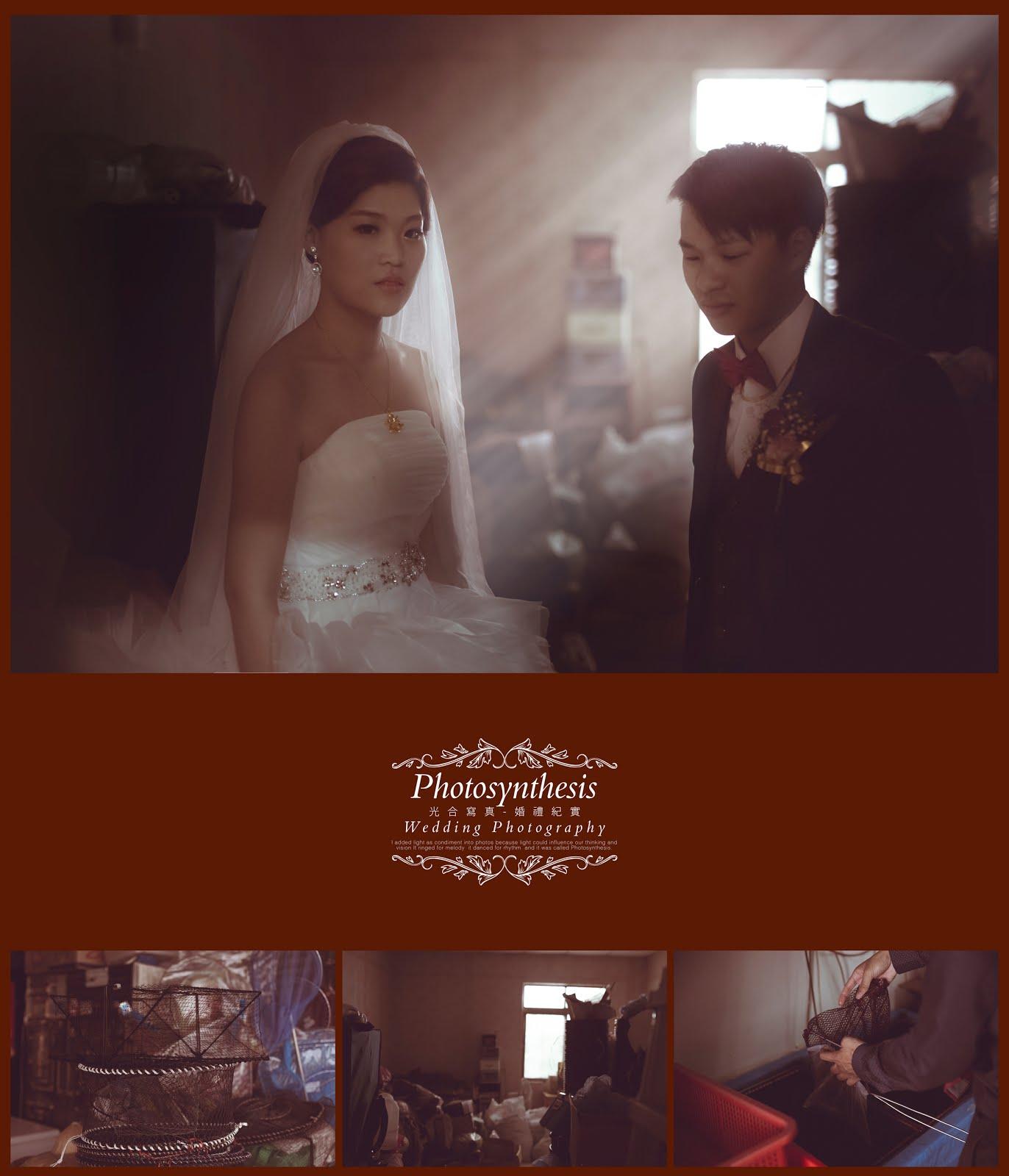 沛志X宇欣 婚禮