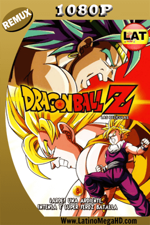 Dragon Ball Z: El Poder Invencible (1993) Latino HD BDREMUX 1080P ()