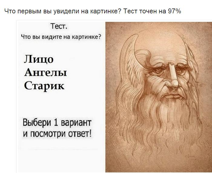 Тест по психологии айзенг