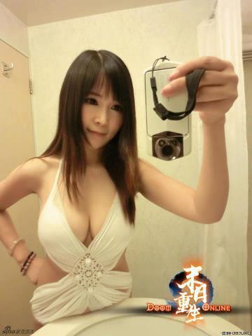 Gambar Gadis Bugil Cewek Korea