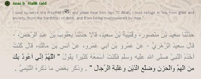 doa dalam kesusahan, dua in hardship