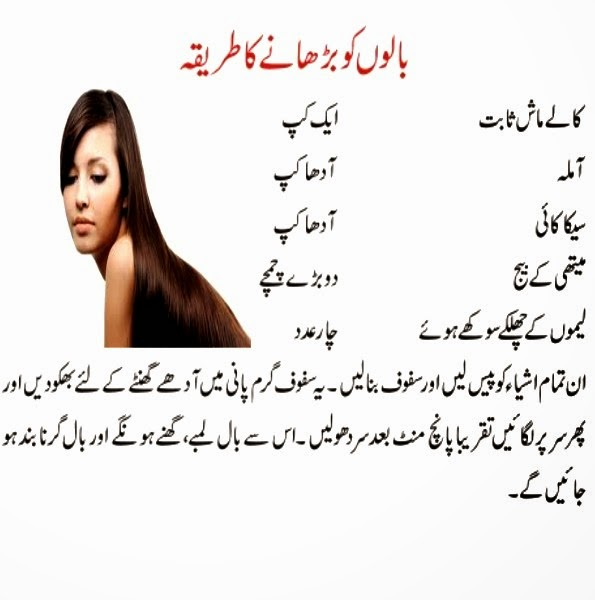 Health tips for hair fall and dandruff