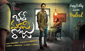 Bhale Manchi Roju First Look Wallpaper-thumbnail-7