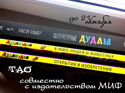 МОИ!!! мои литературные ДУДЛЫ)))