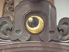 妙隆寺の紋