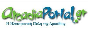 Τοπικά ηλεκτρονικά ΜΜΕ