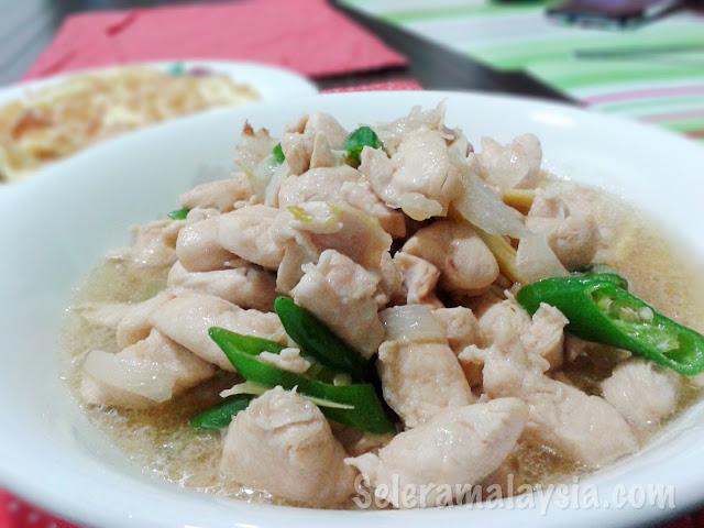Ayam Halia Recipe