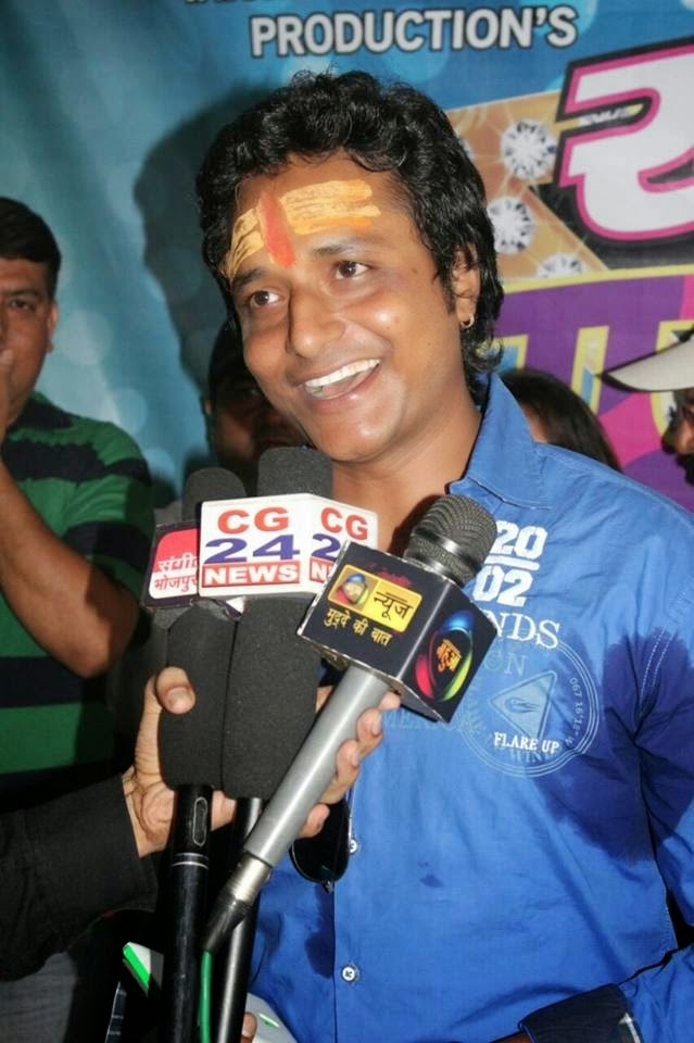 Amrik singh at Photos of BHojpuri Mpvie 'Saiyaan Superstar' Launch