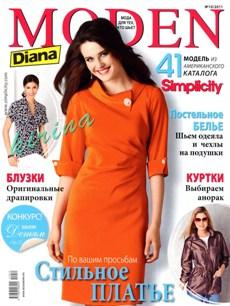 Diana Moden № 10 2011