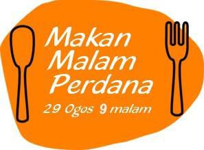 Beramal dengan membeli tiket Makan Malam Perdana Alumni