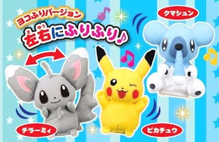 Pokemon Plush Swing Body Pikachu Minccino Cubchoo Tomy
