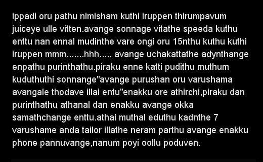 Tamil Pundaikul Sunni Images 2014 Nude Tamil Aunty Pundai