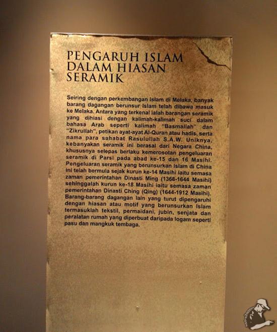 Pengaruh Islam Dalam Seramik