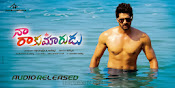 Naa Rakumarudu wallpapers-thumbnail-6