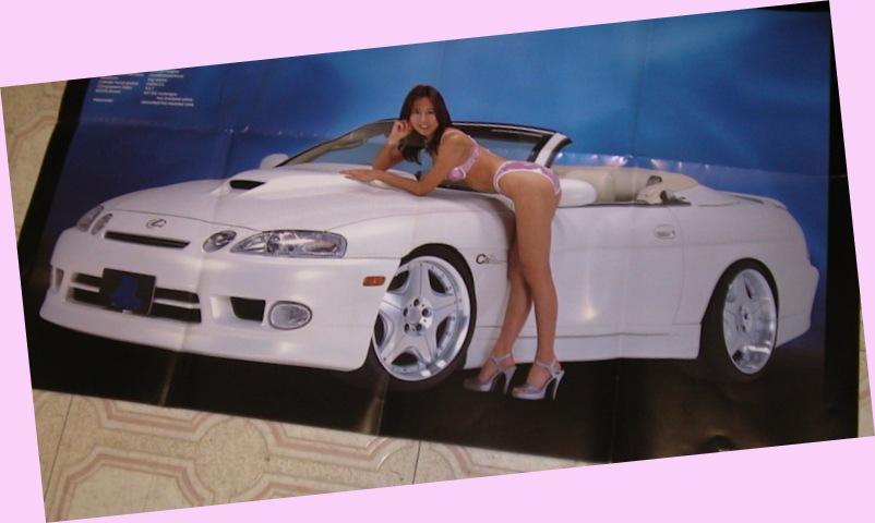 Lexus SC500 JDM