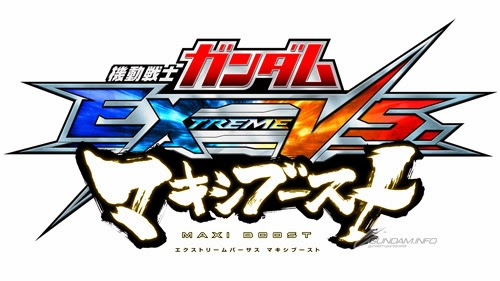 """Mobile Suit Gundam EXTREME VS. MAXI BOOST logo"