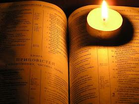 http://3.bp.blogspot.com/-UGQV64iIxsk/TlfmSipwE_I/AAAAAAAABGc/uWQCQRdW7JY/s1600/Holly+Bible+2+1024x768.jpg