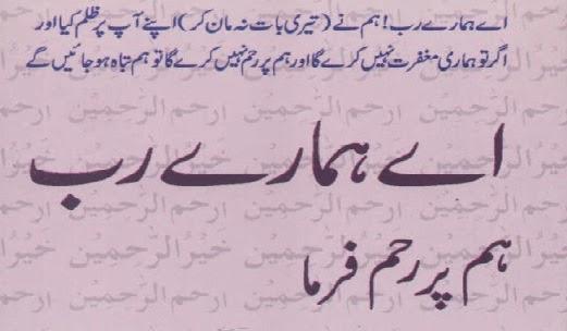 http://books.google.com.pk/books?id=e52kAgAAQBAJ&lpg=PP1&pg=PP1#v=onepage&q&f=false