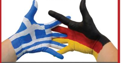 Νεα Γερμανική κατοχή 2010 - 2017