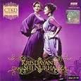CTKD 2009 Siti Nurhaliza Album